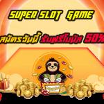 bg-superslot